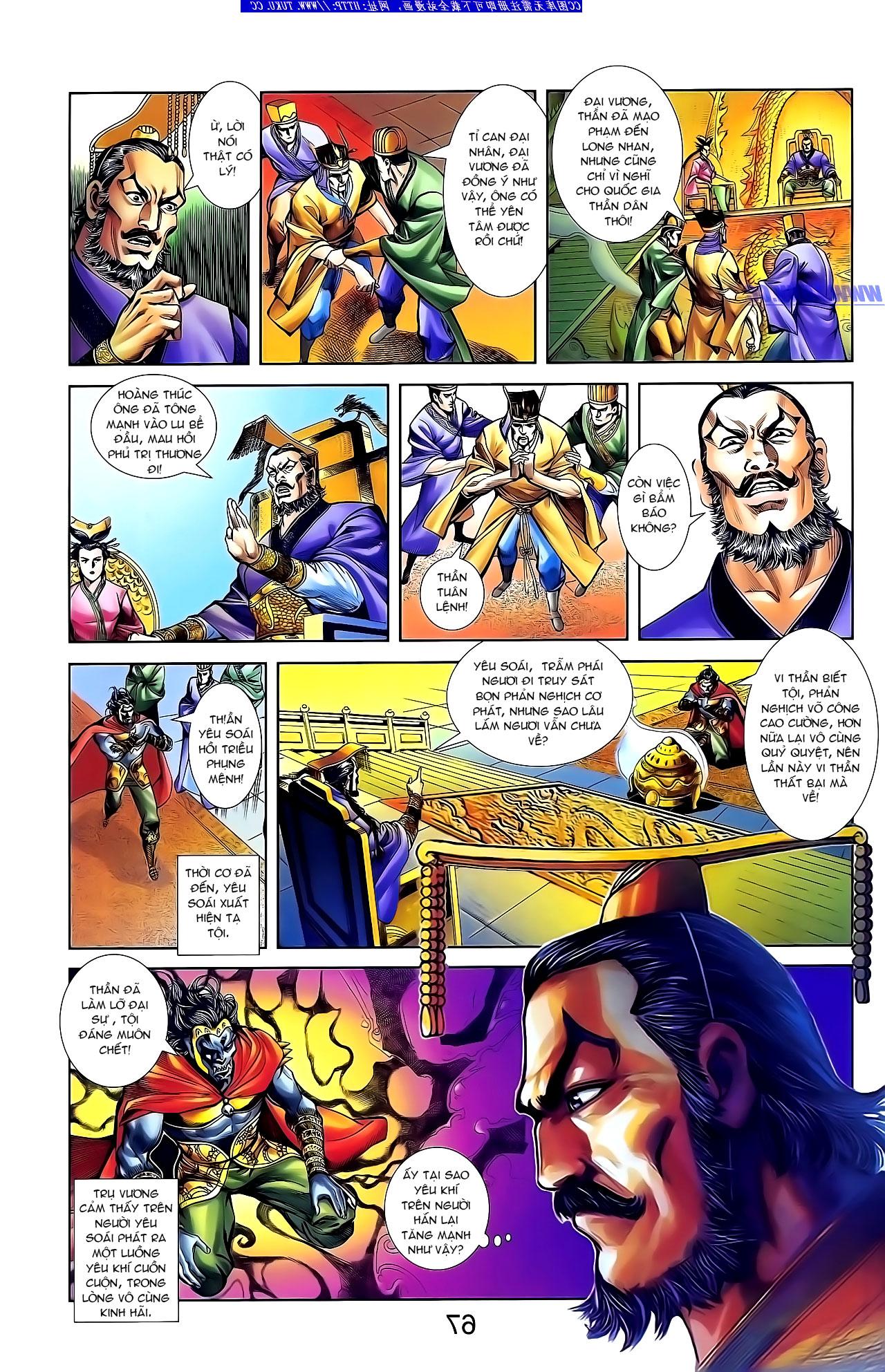 Cơ Phát Khai Chu Bản chapter 134 trang 20
