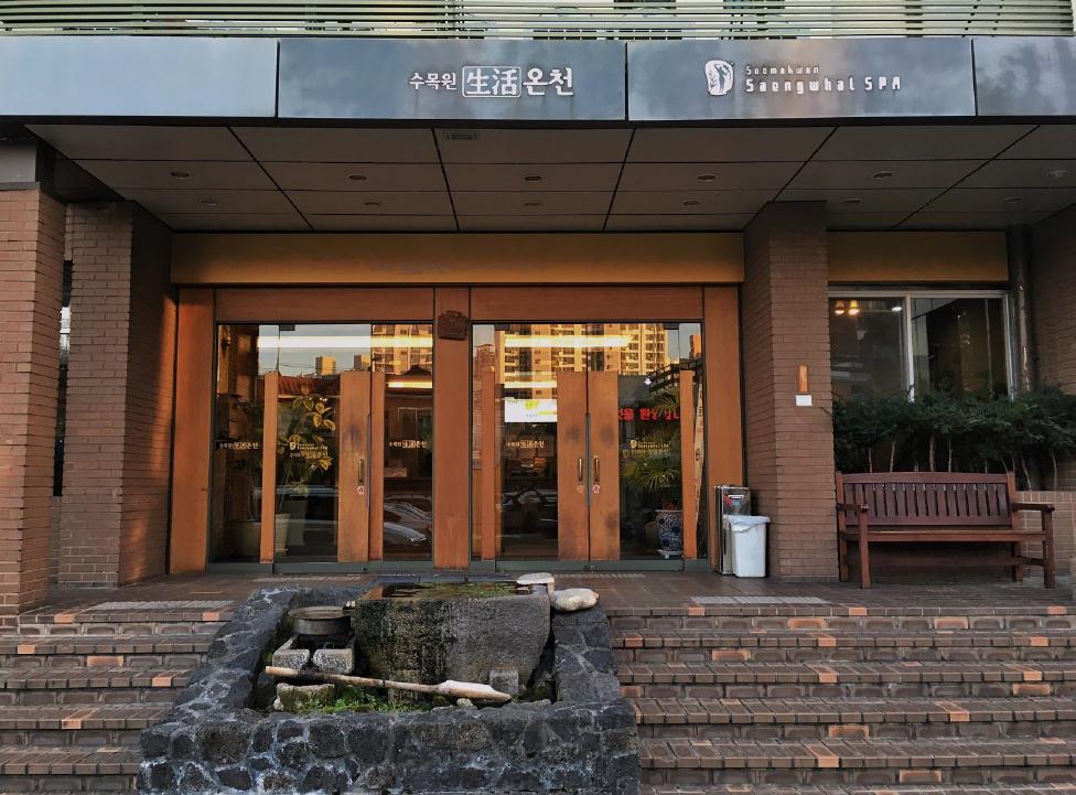 Sjov gratis Daegu Travel Sauna og Thai Massage Trip In-7669