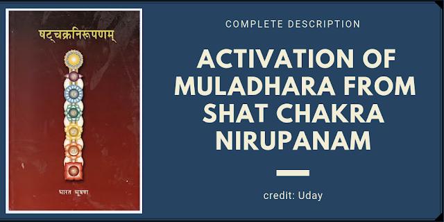 shat chakra nirupanam