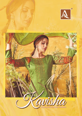 Alok Suits Kavisha Jam Cotton Salwar Kameez Catalog In Wholesale Rate
