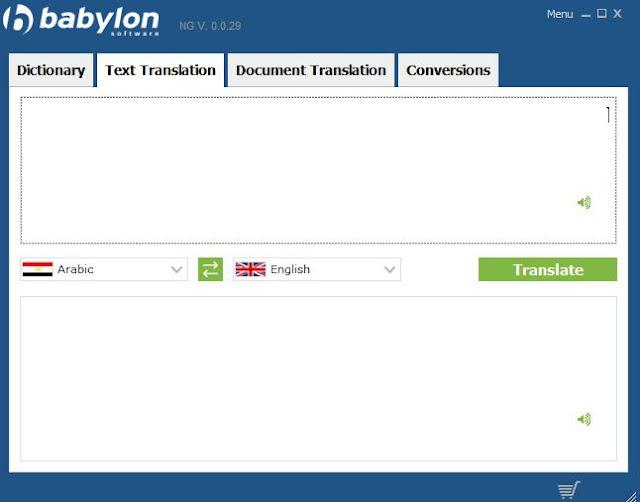 تحميل برنامج Babylon NG كامل بالتفعيل برنامج بابيلون قاموس الترجمة إلى أى لغة