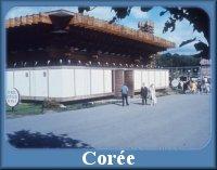 http://expo67-fr.blogspot.ca/p/pavillon-de-la-coree.html