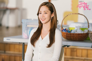 Sung Deok Mi (Park Min Young)
