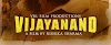 CASTING CALL FOR KANNADA MOVIE 'VIJAYANAND'