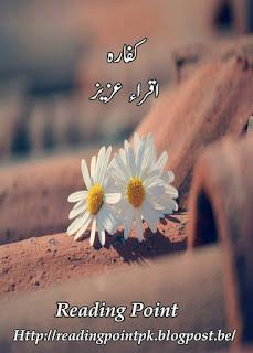 Kaffarah by Iqra Aziz