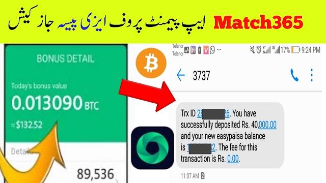 CoinBase_ Buy_Sell & bitcoin