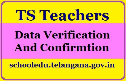 TS Teachers Data Updation ,Verification and Confirmation @schooledu.telangana.gov.in