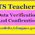 TS Teachers Data Updation ,Verification and Confirmation @schooledu.telangana.gov.in