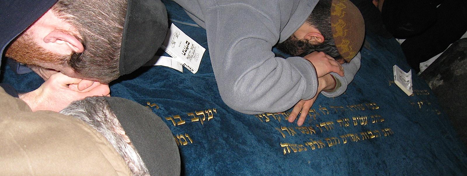 Плач иудеев на гробе Иосифа