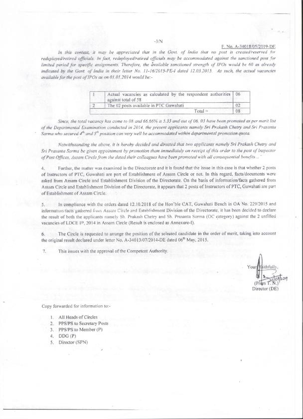 IPO exam result 2014