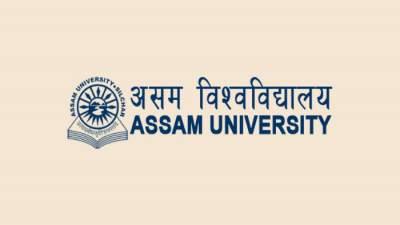 Assam-University-Logo