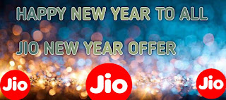 jio happy new year offer 2020 in hindi
