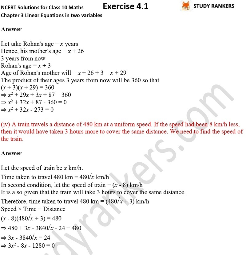 NCERT Solutions for Class 10 Maths Chapter 4 Quadratic Equations Exercise 4.1 Part 3