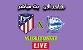 مشاهدة مباراة اتليتكو مدريد وديبورتيفو ألافيس بث مباشر اليوم السبت بتاريخ 27-06-2020 الدوري الاسباني