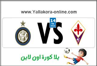 مشاهدة مباراة انتر ميلان وفيورنتينا بث مباشر بتاريخ 14-02-2016 الدوري الايطالي