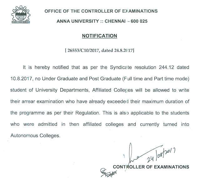 Anna University Strictly Announced No Time Extension for completing Arrears