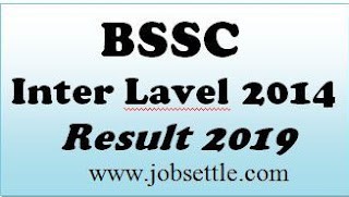 BSSC Inter Lavel Result
