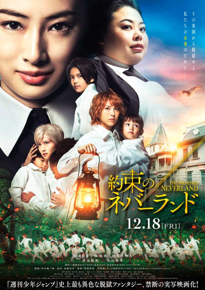 The Promised Neverland (Yakusoko no Neverland) live-action film - poster