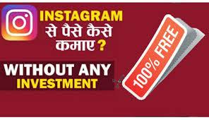 How to earn money using instagram