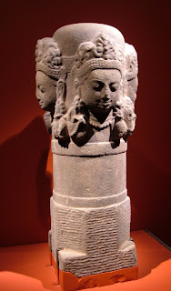 A Nepalese stone mukhalinga (900-1000 CE) on display at the Asian Art Museum in San Francisco