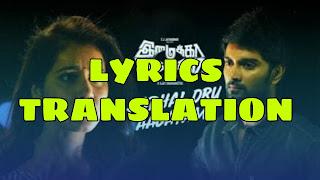 Kadhal Oru Aagayam in English   With Translation   – Imaikkaa Nodigal