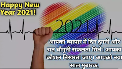 motivational new year quotes in hindi