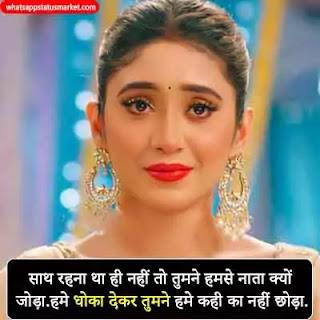 dhokha shayari images download
