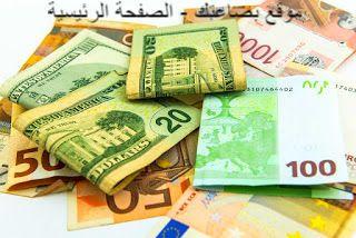 أسعار العملات فى البنوك المصرية