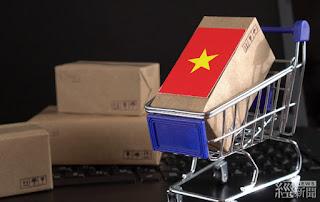 經濟部率國內電商與越南電商業者交流