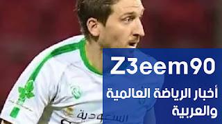 الأهلي السعودي يحسم مستقبل ماركو مارين !!