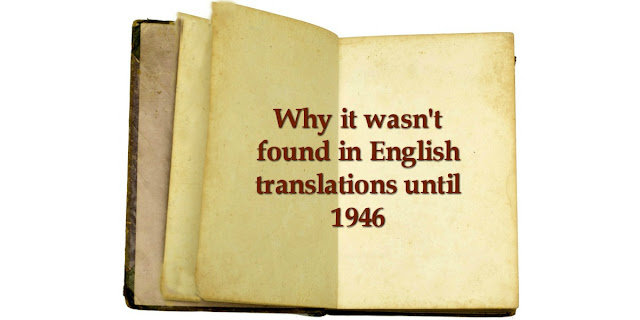 """This 1-minute devotion explains why the word """"homosexual"""" didn't appear in English translations until 1946. #Homosexuality #BibleLoveNotes #Bible #Devotions"""