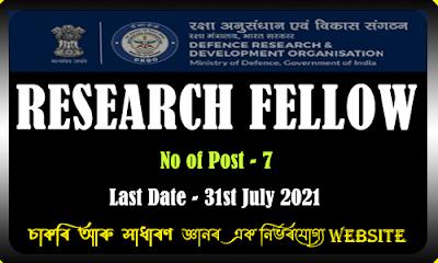 DRDO Tezpur Recruitment - JRF Post