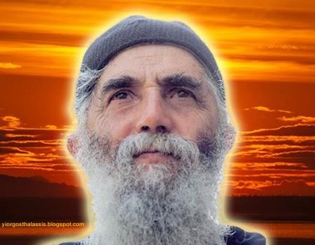 Άγιος Παΐσιος: Θα αλλάξουν οι καιροί... χωρίς να το καταλαβαίνουν οι μεγάλοι, υπηρετούν το Θέλημα του Θεού