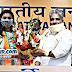 जमुई विधानसभा से जीत पर निशाना साधेंगी श्रेयसी सिंह, भाजपा से टिकट फाइनल