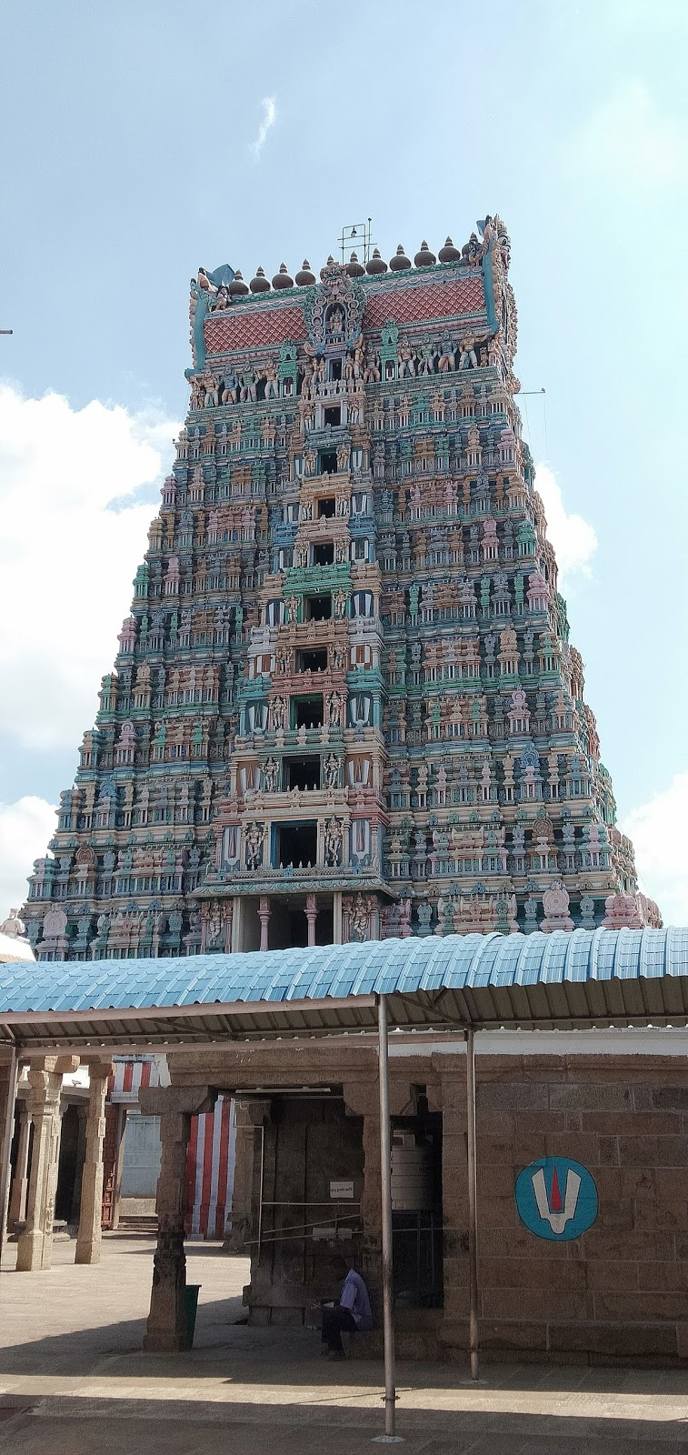 Andal rangamannar temple symbol of Tamil Nadu government