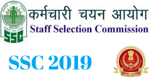 SSC Ki Taiyari Kaise Kare? - SSC Bharti 2019 के लिए Eligibility, Syllabus, Exam Pattern!