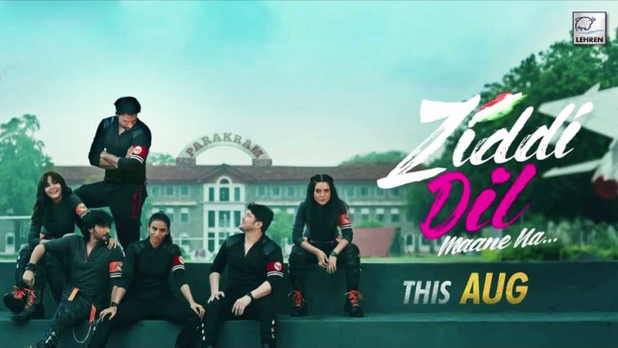 Sab TV Ziddi Dil Maane Na wiki, Full Star Cast and crew, Promos, story, Timings, BARC/TRP Rating, actress Character Name, Photo, wallpaper. Ziddi Dil Maane Na on Sab TV wiki Plot, Cast,Promo, Title Song, Timing, Start Date, Timings & Promo Details
