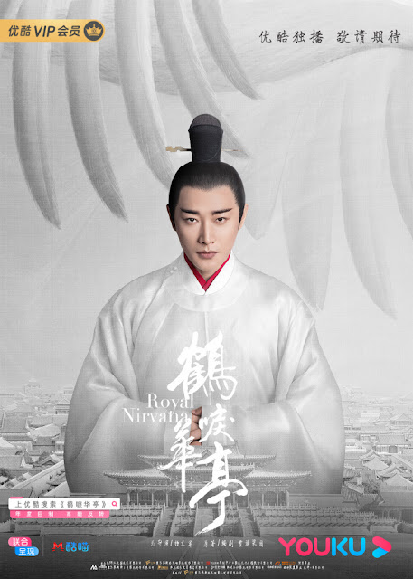 royal nirvana historical cdrama luo jin