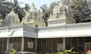 sri prasanna ganapati temple