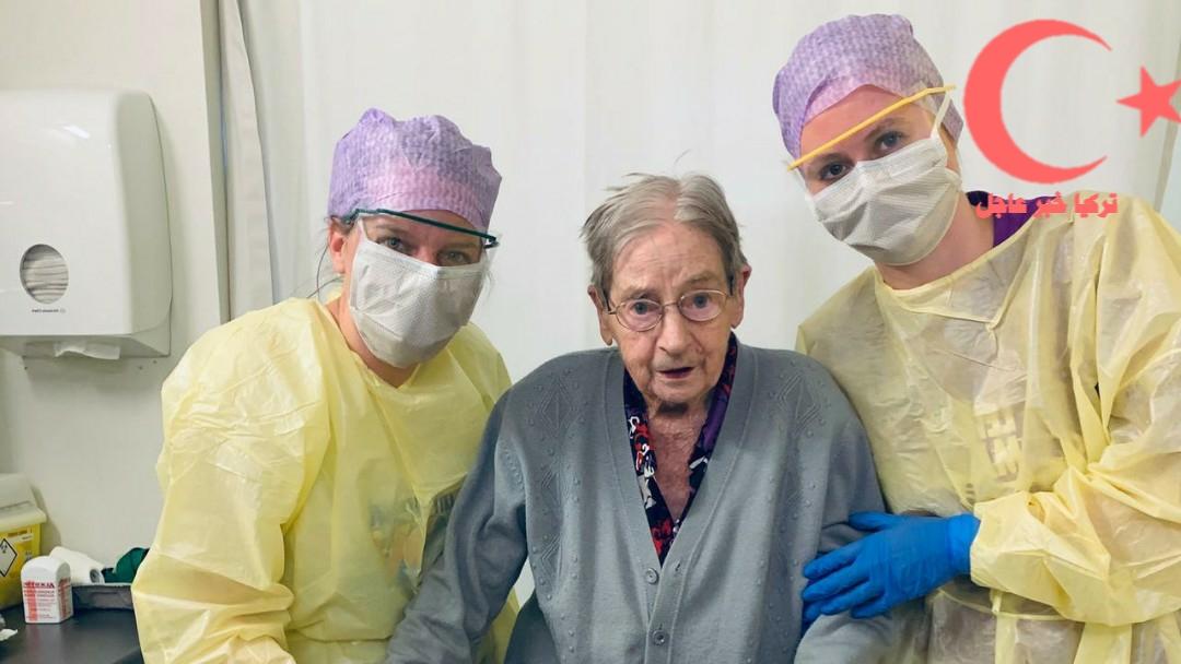 هولندا شفاء سيدة تبلغ من العمر 101 سنة كانت قد أصيبت بفيروس كورونا المستجد