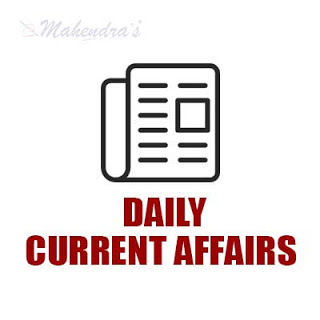 Daily Current Affairs | 13 - 12 - 17
