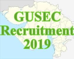 GUSEC Recruitment 2019 | At Various Posts