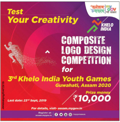Test Your Creativity Composite Logo Design Competition for 3rd Khelo India Youth Games Guwahati, Assam 2020