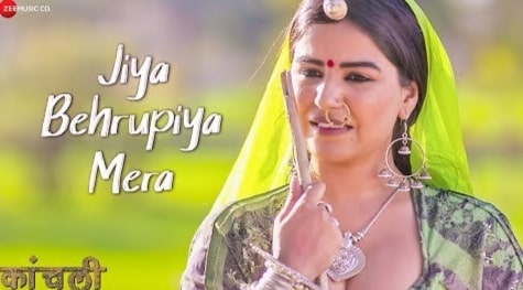 Jiya Behrupiya Mera Lyrics, Swaroop Khan, Kaanchli