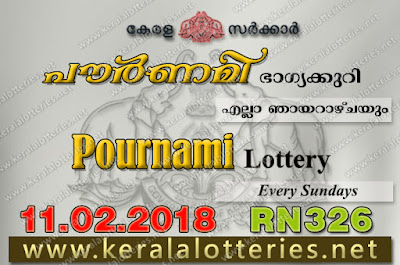 Kerala Lottery Results  11-Feb-2018 Pournami RN-326 www.keralalotteries.net