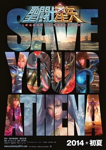 affiche cinema saint seiya legend of sanctuary aiolos