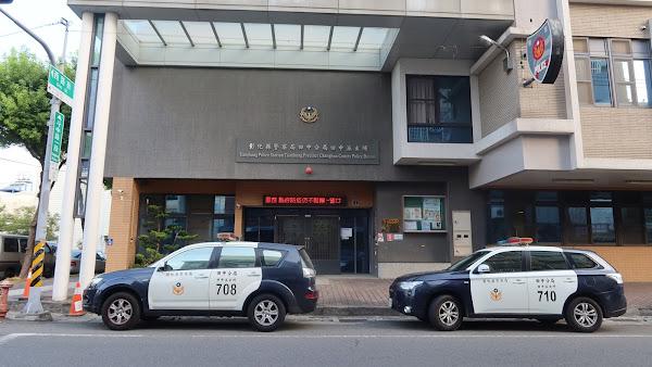 彰化酒駕警肇事求私了 觸犯警察天條遭調職處分