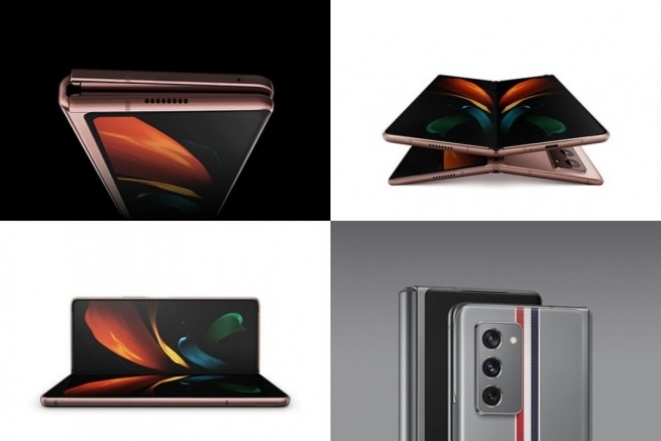 The Samsung Galaxy Z Fold3 could cost as much as the Z Fold2