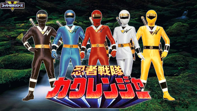 Ninja Sentai Kakuranger The Movie Subtitle Indonesia