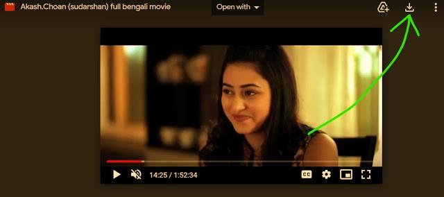 .আকাশ ছোঁয়া. বাংলা ফুল মুভি । .Akash Choan. Full HD Movie Watch